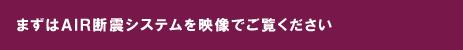 茨城で檜の家づくりをする社長の日記 :: 檜伝説,〒306-0433 茨城県猿島郡境町松岡町76-1 ,フリーダイアル.0120-86-2666
